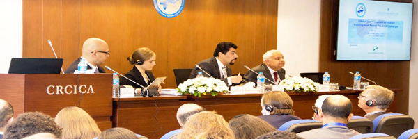 Conference on: International Investment Arbitration Involving Arab Parties: Issues & Challenges, 31 March 2016