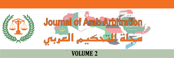 Journal of Arab Arbitration: 2nd Volume