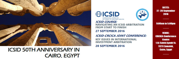 ICSID 50th Anniversary in Cairo, Egypt